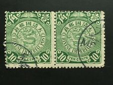 1878  China Stamp. Coiling Dragon. Chinese Imperial Post. 10 Cent. Used.2 stamps