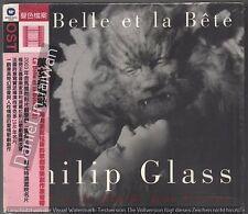 Philip Glass: La Belle et la Bete  OST SOUNDTRACK (1995) 2-CD OBI TAIWAN SEALED