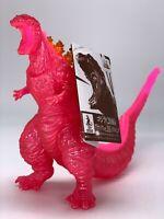 Bandai Movie Monster Series Shin Godzilla 2016 Climax ver 2020 Metal Pink Figure