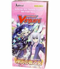 Cardfight Vanguard V: Celestial Valkyries Extra Booster Case VGE-EB05 English