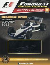 DeAgostini 1/43 Formula 1 Machine Collection 8 Brabham BT52 Nelson Piquet 1983