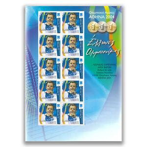 GREECE 2004 ATHENS OLYMPICS LEONIDAS SAMPANIS- RARE MINI SHEET OF 10 MINT STAMPS