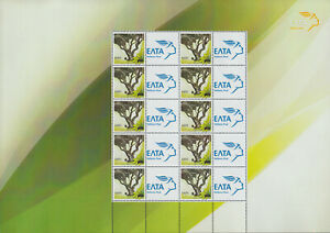 Greece 2006 Anniversaries and Events Year of Olive oil. Personal Stamp sheet MNH