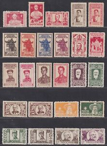 Indo-China VF Unused 1939-1944 Commemorative Collection of 25 Stamps