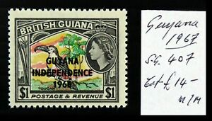 BRITISH GUIANA 1967 Bird Independence OPT U/M DF262