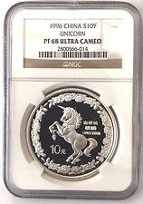 China 1996 1 oz 10 Yuan silver proof unicorn  NGC PF68UC SN:2800566-014