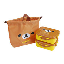 Rilakkuma Lunch Box Bag Set Picnic School Bento Child Kids Girls Food Storage