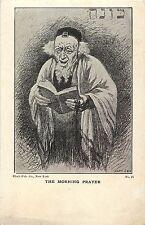 The Morning Prayer, Alph Lev, Bloch Publishing Co, NY 1907