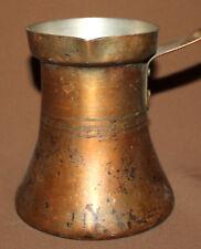 VINTAGE COPPER COFFEE POT MAKER