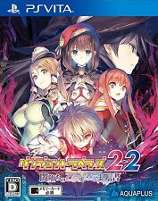 Sony PSVITA Japan Dungeon Travelers 2-2 Tracking Number from Japan