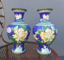 """Pair Unique Antique/ Vintage Chinese Ornate Blue Floral Cloisonne Vases 10""""H"""