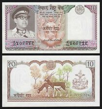 Nepal - 10 Rupees Banknote (1974) Pick 24a sig.10 UNC (1)  (16168