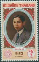 Thailand 1983 SG1160 9b.50 Prince Mahidol MNH