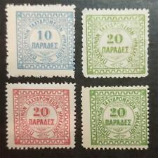 CRETE 1898 1899 Stamp Lot MH OG Scott 2 3 3 5 T217