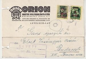1945, Hungary, Perfin, postcard with two inflation stamps, rare