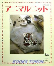 Knit with a Design of Animals /Japanese Crochet-Knitting Clothes Pattern Book