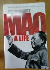Mao A Life by Philip Short. Mao Zedong 毛泽东主席