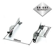 BRIDE SEAT RAIL IG-type FOR Silvia (200SX) S13/KS13 (CA18DET)N046IG LH