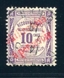 ALGERIE PORTO 1915 Yvert TT1a gestempelt TADELLOS + SELTEN 1000€(S5240