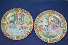 Large Pair Antique Chinese export porcelain Famille Rose Mandarin Plates