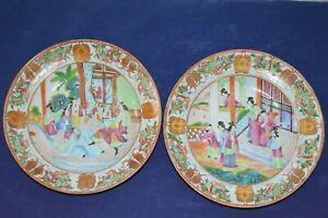 Large Pair Antique Chinese export porcelain Famille Rose Mandarin Plates