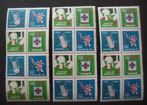 Korea 1962 MNH mint Christmas Seals
