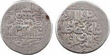 Ira n, Ouzbékistan, Timourides, Sharokk, tanka, Sultaniyya - 77
