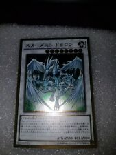 yugioh stardust dragon Japanese Gold rare GP16-JP009