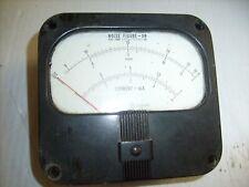Hewlett Packard Noise Figure Meter 342a Hp Current Ma Panel Meter Simpson