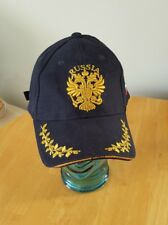 Russia Adjustable Hat Truckers Gold Blue Double Headed Eagle