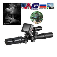 Infrared LEDs IR Night Vision Rail Scope Cameras Outdoor 0130 Waterproof 850nm