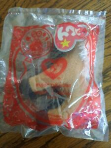 McDonald's Happy Meal Toy 2009 TY 30 Years Of Happiness #24 Spurs the Horse