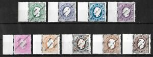 MOZAMBIQUE PORTUGAL 1895 Unused NG/NH Complete Set Michel #41A-49A CV €200 VF