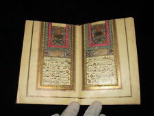OLD OTTOMAN ARABIC ISLAMIC GILDING ISLAMIC MANUSCRIPT AWRAD SHERIF OF MEVLANA