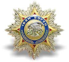 Genuine Ukrainian Cossacks Kozak Order Medal Ivan Bohun