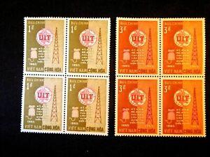 VIETNAM Blocks of (4) Stamp Lot Scott 253-254 MNH