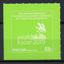 Russia Stamps 2019 MNH WorldSkills Kazan Industry & Trade 1v S/A Set