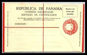 GP GOLDPATH: PANAMA POSTAL STATIONARY MINT _CV712_P19