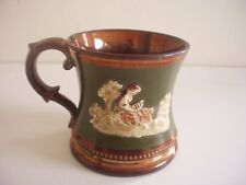 VINTAGE COPPER LUSTRE MUG/SMALL TANKARD ~RAISED DECORATION
