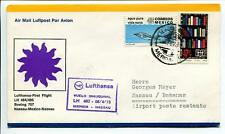 FFC 1973 Lufthansa PRIMO VOLO LH 484/485 Boeing 707 - Nassau Mexico Nassau