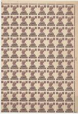 KUWAIT 1945 KGVI OP 4 ANNAS BLOCK OF 80, 1/4 SHEET (MNH) HIGH C.V