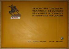 Souvenirs aus der Ukraine um 1975 Fachbuch Holz Keramik Glas Porzellan Stickerei