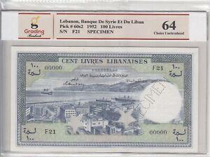 LEBANON 100 LIVRES 1952 P-60s GRADED 64 UNC