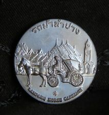 Thailand Lampang Province Medal Coin Amulet Thai Horse Carriage Temple Nakhon