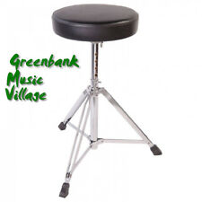 Percussion Plus Drums Standard Drum Stool Throne - PP1670 - New