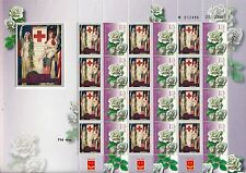 ISRAEL 2015 USA EARLY 20th CENTURY CHRISTMAS RED CROSS POSTER SHEET  MNH