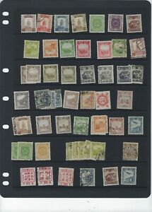 Manchukuo 1932-1945 Mint & Used collection  Sc#1 to Sc# 164