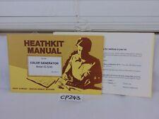 HEATH HEATHKIT MANUAL BOOK MODEL IG-5240 COLOR GENERATOR RARE
