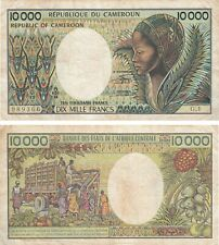 4RW 11ABRIL XF CONDITION CAMEROUN 10000 FRANCS 1984  P 23