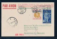 45097) SABENA FF Brüssel - Elisabethville Congo 19.1.60, ab USA bear Bär